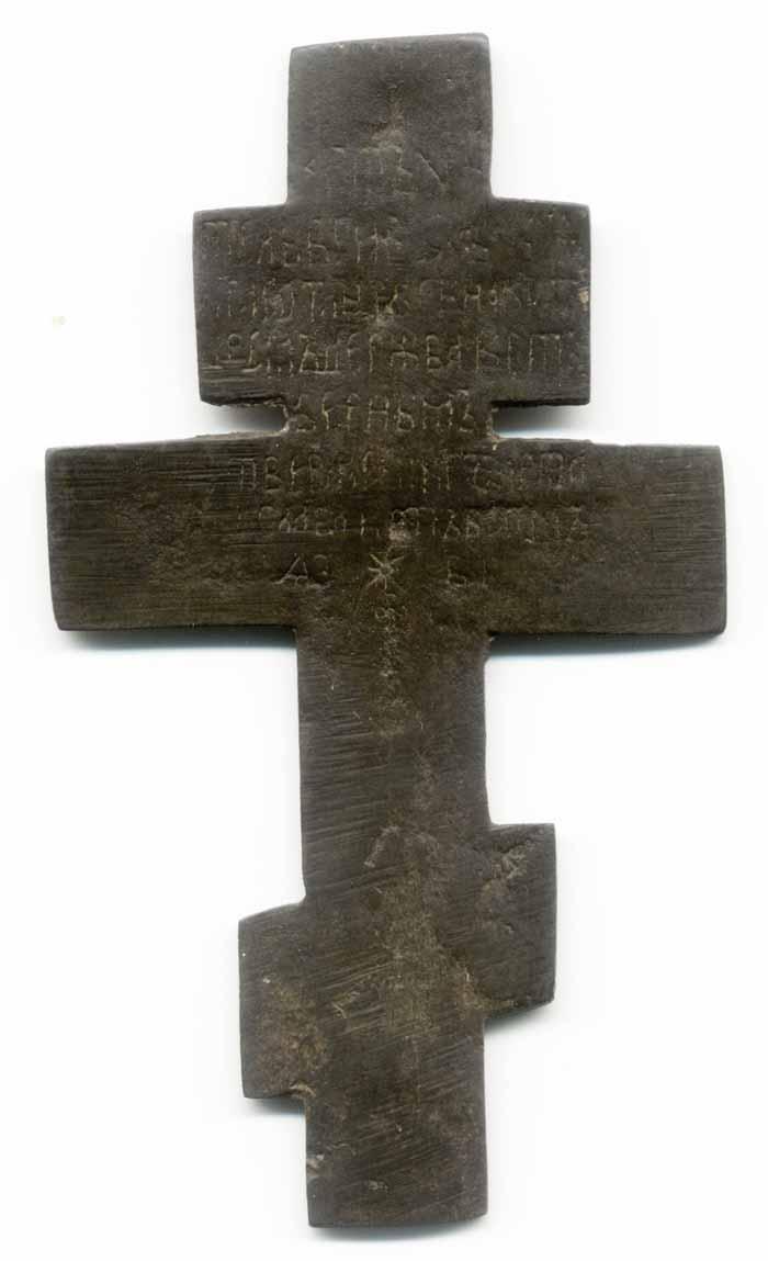 ortodoxa - Cruz ortodoxa - 2 Cruz12