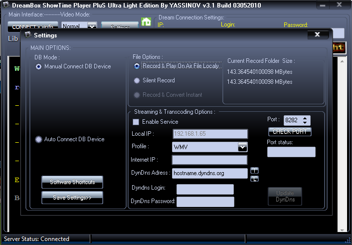 DB ShowTime Player Ultra Light V3.2 مشاهدة و تسجيل و سرعة Showtimesettings2