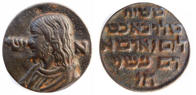 Recopilación medallas con el Rostro de Cristo ( Salvator Mvndi II) 67gu