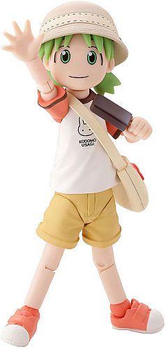 Yotsuba DX Summer Vacation Set (Yotsuba&!) Ap20080530034433123jpgdb0