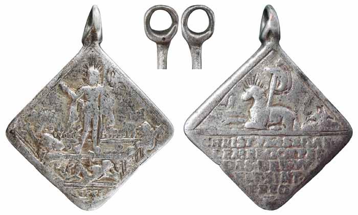 Medalla de Cristo Resucitado / Agnus Dei - s. XVI -1555- MR(250) (R.M. SXVI-Ot2 Mr245ajpg