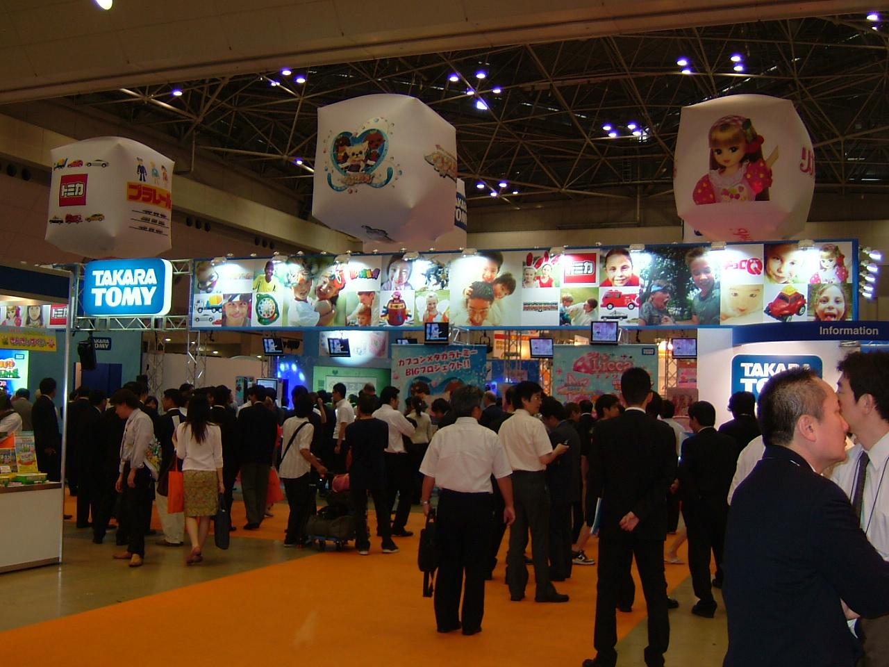 Tokyo Toy Show du 16 au 19 Juin 2011 Toyshow2007image2