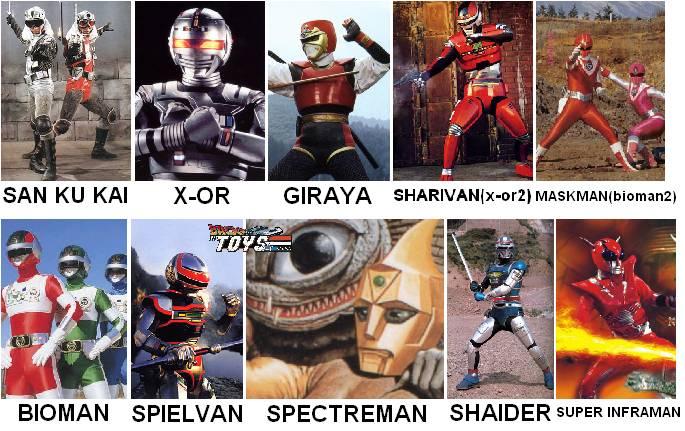 [DA] Sentai et Space Sheriff laquelle vous a plus marqué ? Sentaispacesheriff