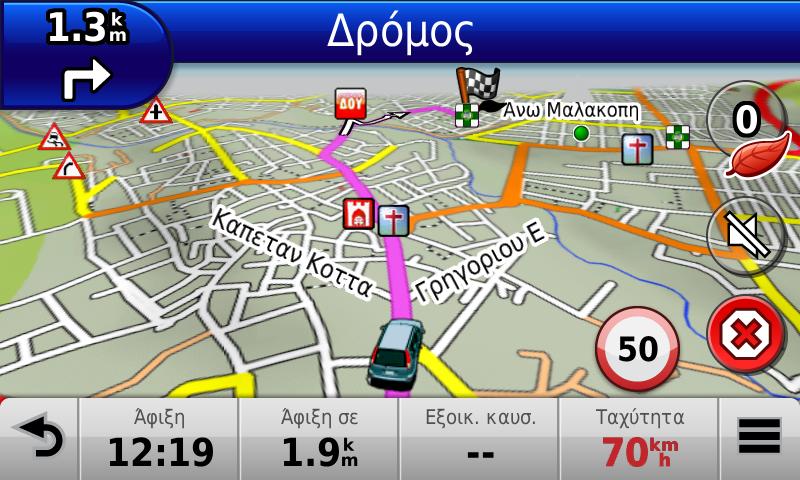 [Πρωταπριλια] Auto Drive Hellas v3.00TSL  - Σελίδα 2 Ad21