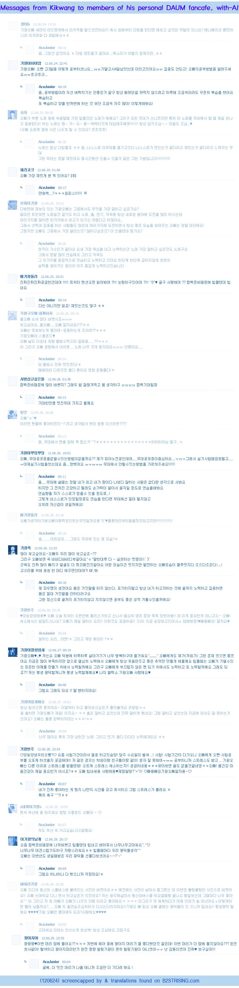 [24.06.12] Mensajes de Kikwang en su cuenta personal del fancafe Kikwangmessages