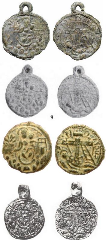 Medalla Nª Sª de  Montserrat  / Cruz de Calvario - (RM SXVI-C1 T3) Balaguernum9