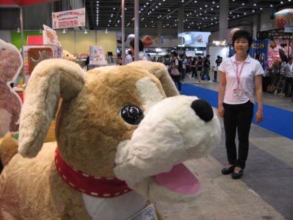 Tokyo Toy Show du 16 au 19 Juin 2011 Cate1100717185353