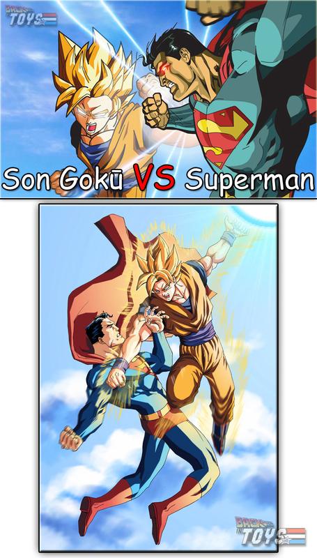 Qui est le plus fort entre Superman et Son Gokû ?  Songokuvssupermanbackin