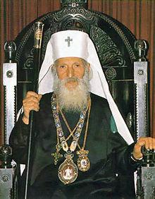 Mudrosti patrijarha Pavla Iloccjkt9j