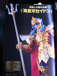 [Settembre 2012]Saint Cloth Crown Poseidon 8nnnu.th