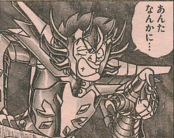 Saint Seiya Next Dimension : la suite canonique de Saint Seiya - Page 18 Yjzk