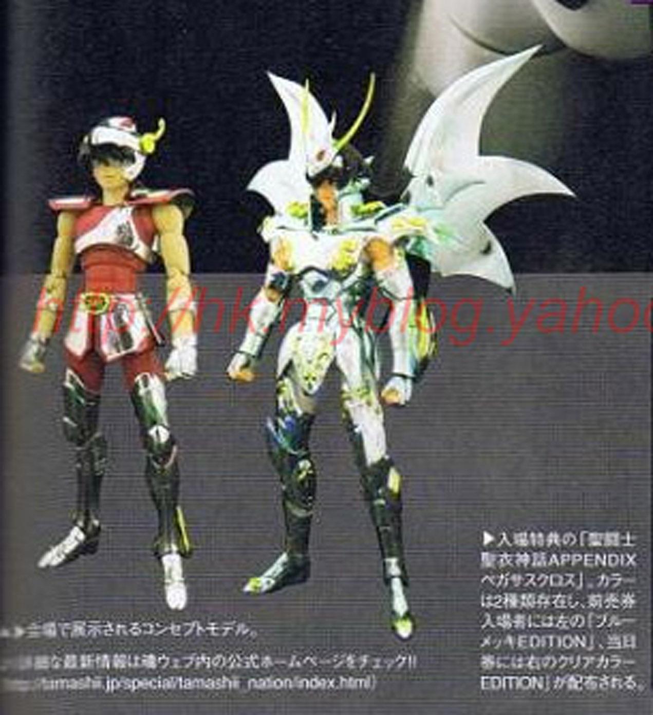 [Giugno 2010] Pegasus Seiya V1 (Parte 1) - Pagina 2 Sanstitre1bg