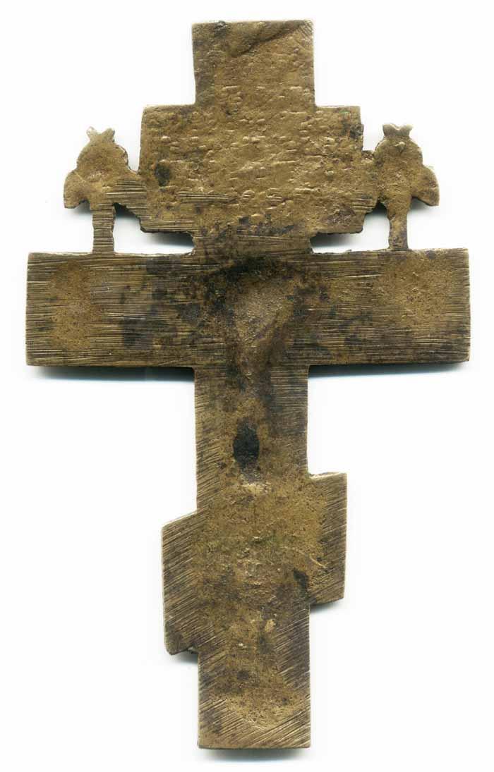 Cruz ortodoxa - 1 Cruz22