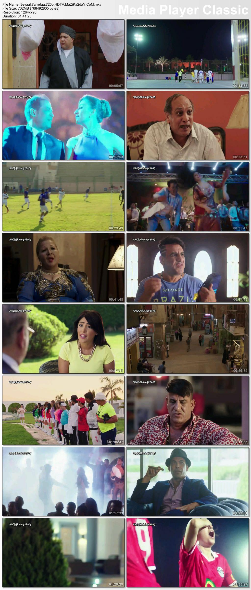 فيلم عيال حريفه بطولة صافيناز وبوسي ومحمد لطفي نسخه 720p HDTV تحميل مباشر FnSGrH