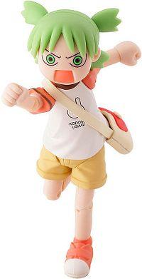 Yotsuba DX Summer Vacation Set (Yotsuba&!) Ap20080530034416494jpgyp6.th
