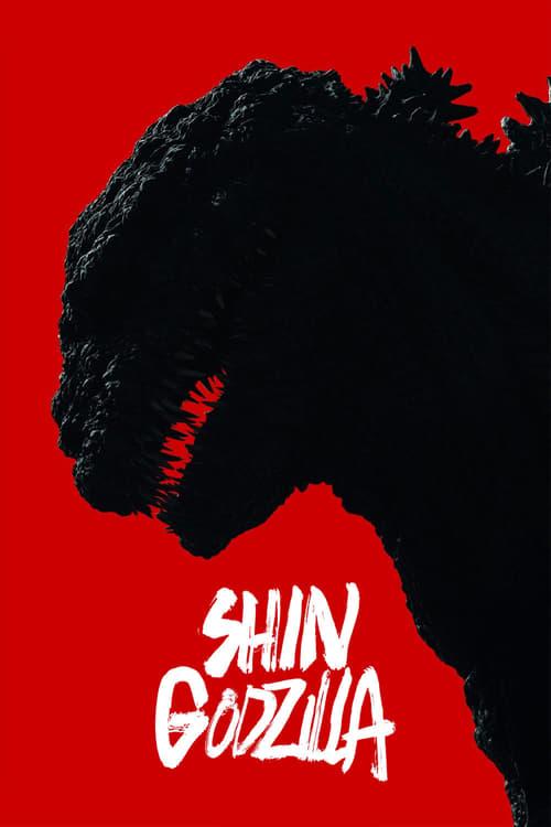 Godzilla: Resurgence (2016) JRpdSc