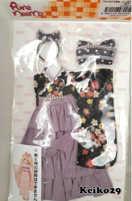 [Vends] Vêtements et chaussures azone BamL9a