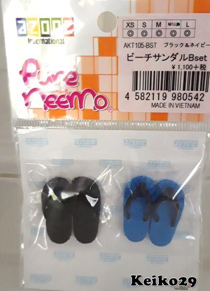 [Vends] Vêtements et chaussures azone Vp3A39