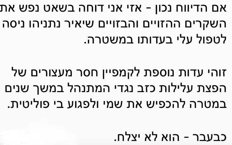 שמועות : בכירי הליכוד פועלים להדחתו וסילוקו  של גדעון סער מהליכוד RvFns4