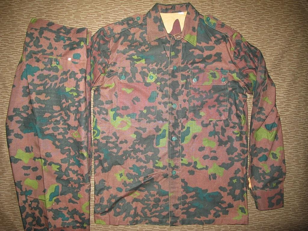 Old camouflage Aa2TSj