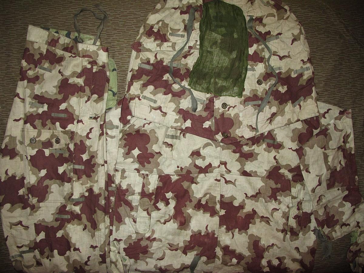 Summer camouflage oversuit with spots - variant 1 - 4 (Letní maskovací oděv se skvrnami - varianta 1 - 4) IGMYRx