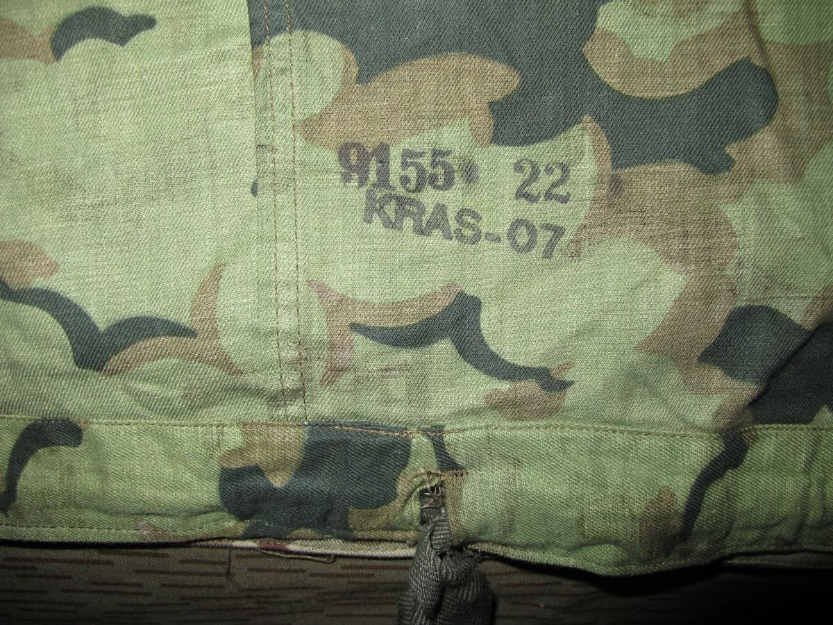 Summer camouflage oversuit with spots - variant 1 - 4 (Letní maskovací oděv se skvrnami - varianta 1 - 4) TdrPpK