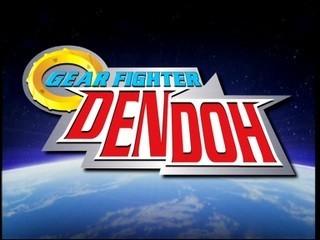 Gear Fighter Dendoh (2000) (9xDVD9) MHost Ita Serie Completa Caea1c