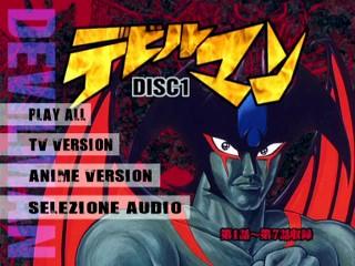 Devilman (6xDVD5) (1972) MHost Serie Completa Kssl