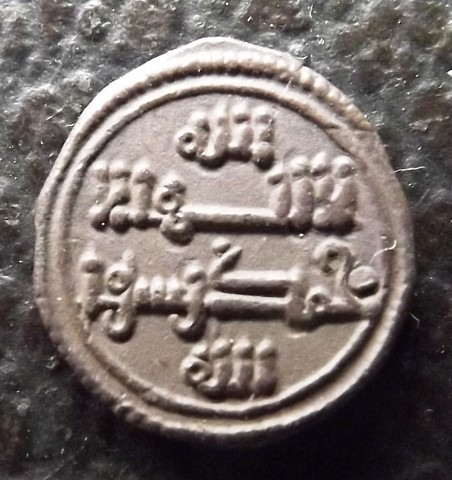 Quirate anónimo,  se atribuye a Ibn Qasí de Mértola 5kaLNj