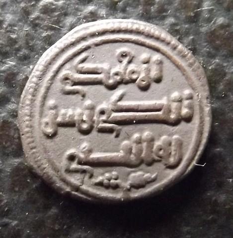 Quirate anónimo,  se atribuye a Ibn Qasí de Mértola WXZZ6I