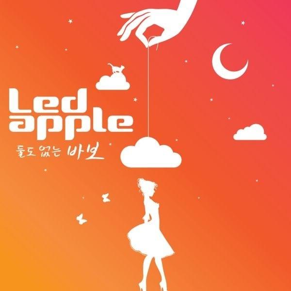 4ème Digital Single : Left Alone Eh2v