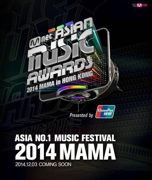 Mnet Asian Music Awards 2014 Z6cVcm