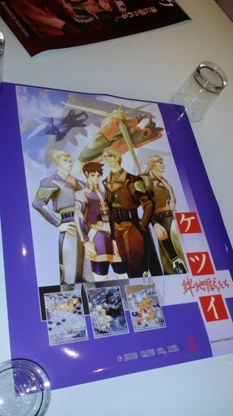 WIP: La Gameroom de Xingothx Rh0uKt