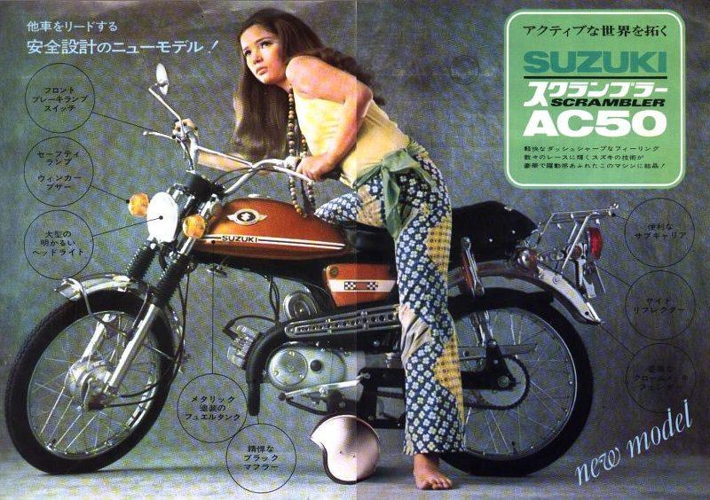 1974 Suzuki AC50 V97X7Q