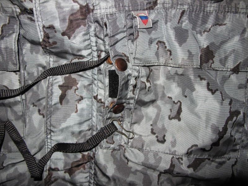 "Russian ""SMK' camouflage - Page 3 A9b5b3"