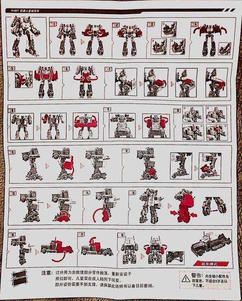 Anciennes revues de jouets inactives - Page 8 AQTBjj