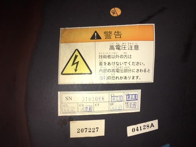 [VDS] Intérieur complet d'une borne Atomiswave Dx2784