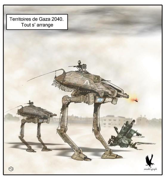 GAZA 2040 - HOMMAGE DE YVES DEBAY SuBRvA