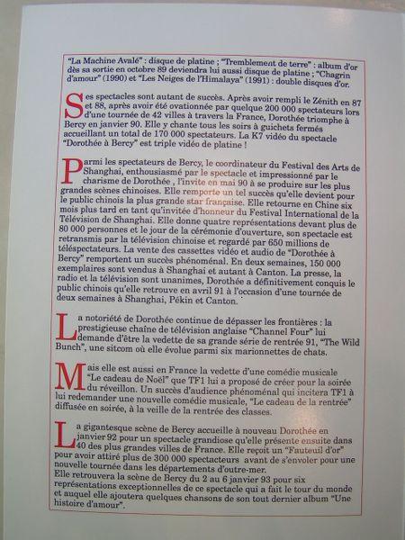 Dorothée et AB Productions - Page 7 WMAQnI