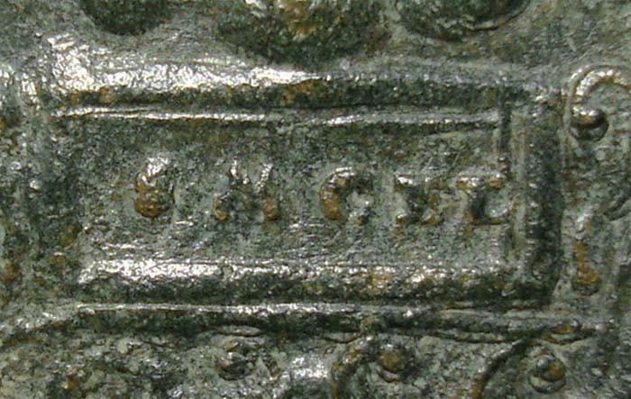 Medalla S. Juan Nepomuceno / N. S. de Mariazell - MR(450) (R.M. SXVIII-Ot12)(MAM) XvUhhi