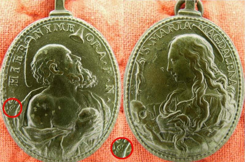 Médaille St-Jérôme & Ste-Marie-Madeleine - XVIIème 6sxq