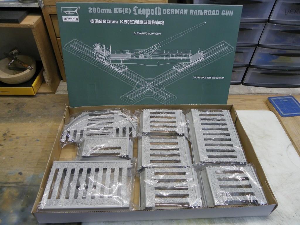 Diorama K5 E LEOPOLD 280mm + BR86 + WR360 1/35 [19-04-16- FINI] PSt7SH