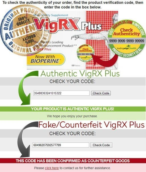 Vigrx plus authentic code - 0133066540 IAs41G