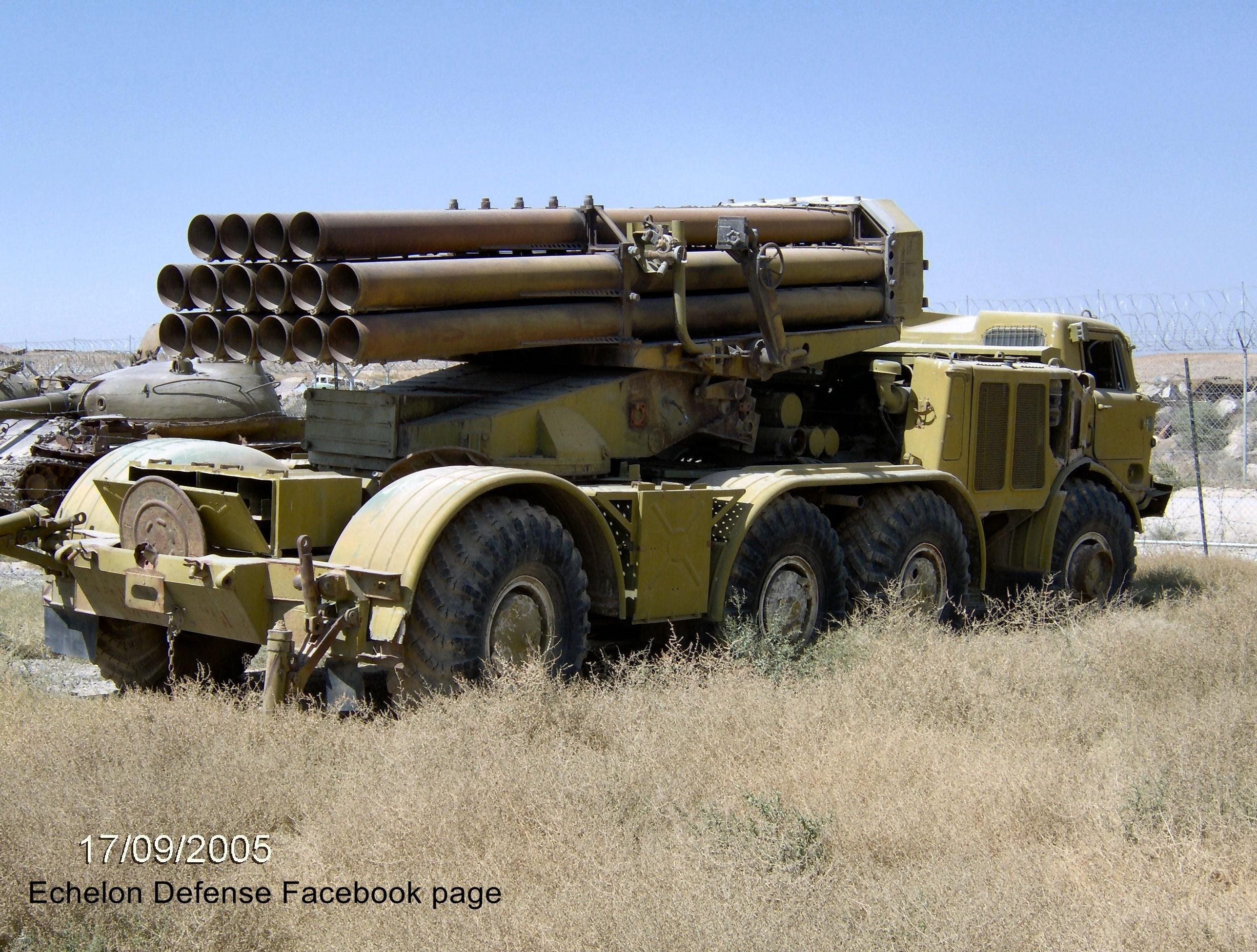 Russian MRLS: Grad, Uragan, Smerch, Tornado-G/S - Page 6 Xj4pgM