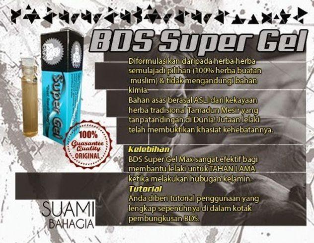 BDS SUPER GEL   Untuk Super Tahan Lama   Atasi Cepat Klimaks YdHzvg