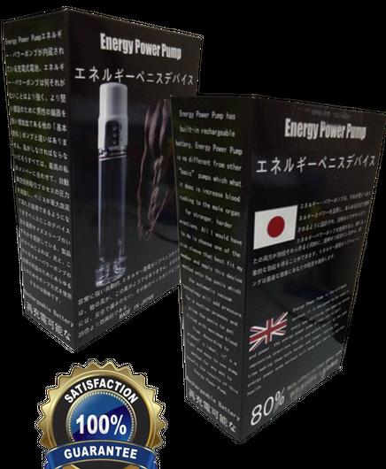 ENERGY POWER PUMP - HARGA MURAH ORIGINAL  PaM0ta