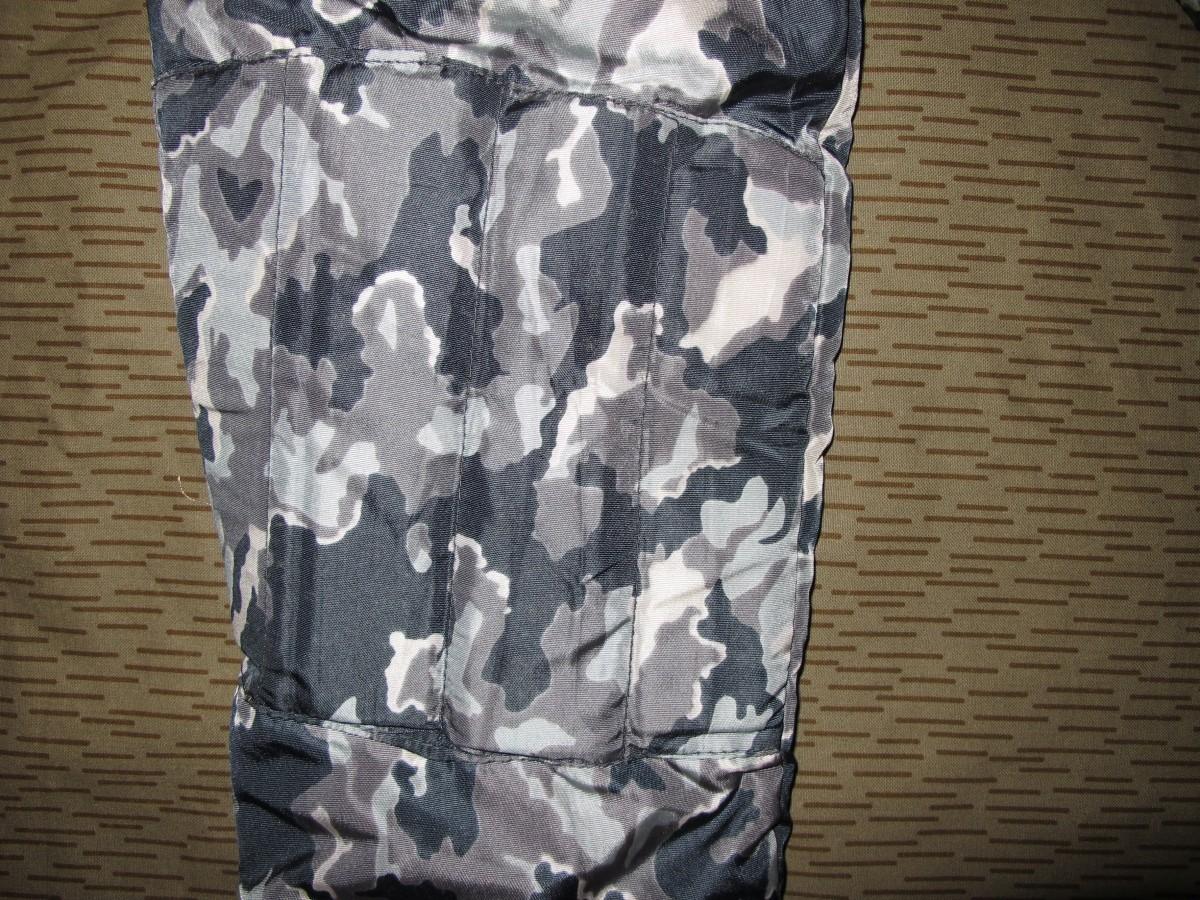 """Russian """"SMK' camouflage - Page 4 4slqFO"""