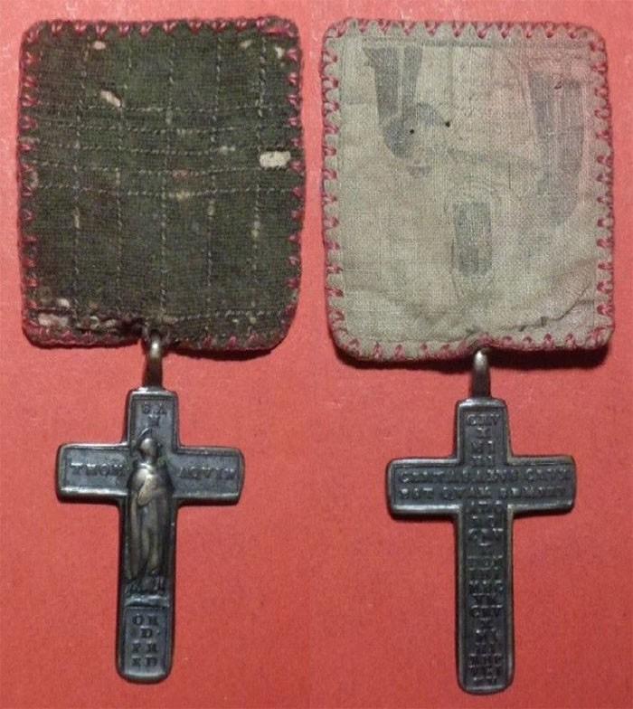 Santo Tomás de Aquino / Oración de Santo Tomás - MR722 5RnqpG