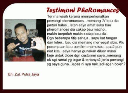 Pheromances 50X 10 ml | WWW.BATINMALAYSIA.COM COAULm