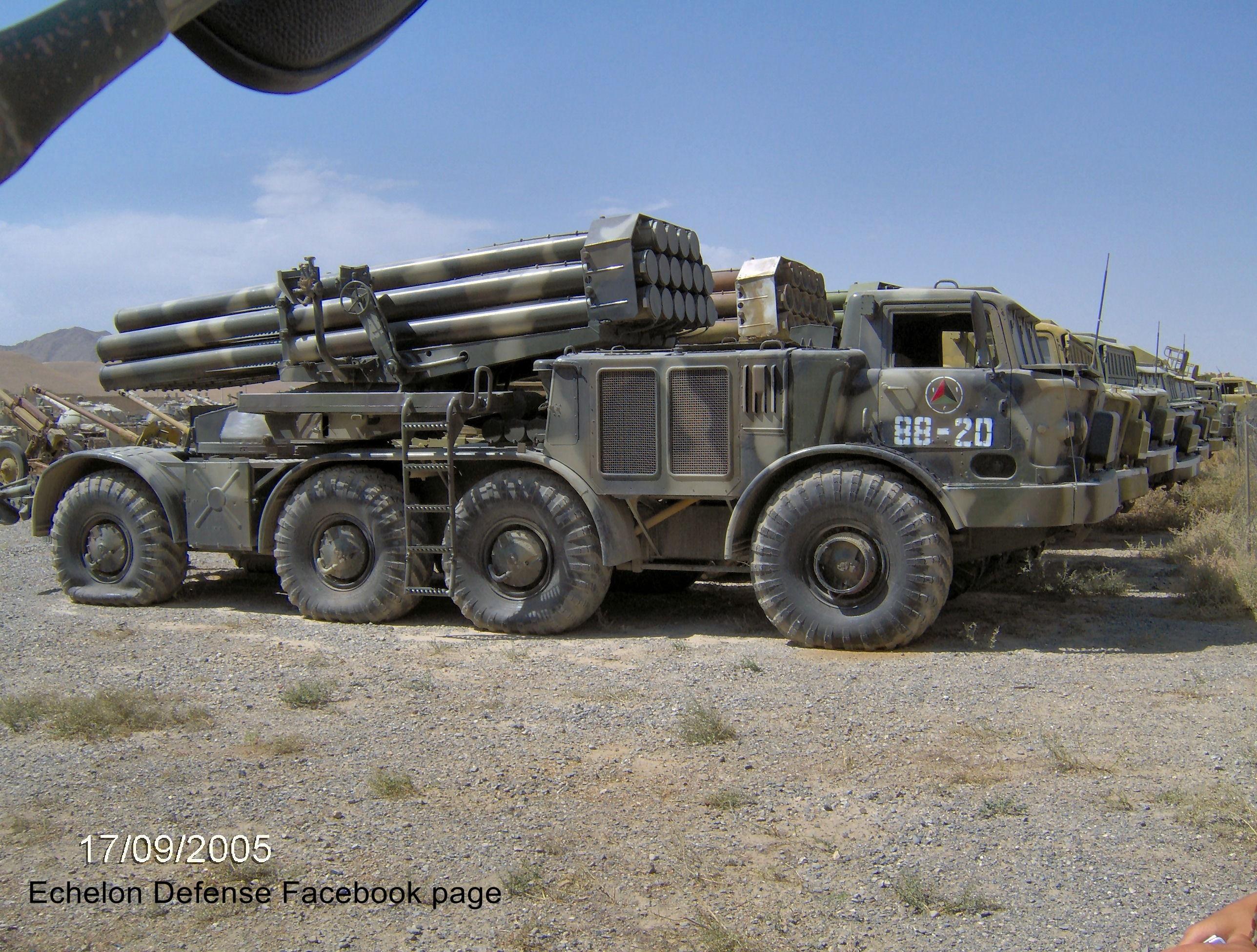 Russian MRLS: Grad, Uragan, Smerch, Tornado-G/S - Page 6 G8KCVP